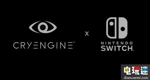 有希望!CryEngine未来或提供对任天堂Switch的支持? 任天堂SWITCH 第1张