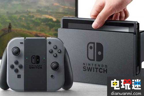 2018年switch将持续大卖 还有游戏尚未公布! 任天堂 第1张