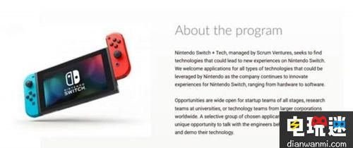 新玩法?任天堂与风投公司合作开发任Switch全新体验技术? 任天堂 第1张