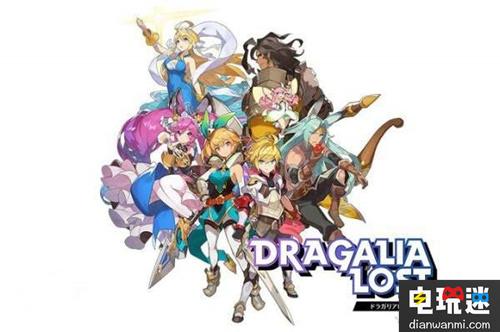 全新的IP!任天堂新手机游戏《Dragalia Lost》情报 任天堂 第1张