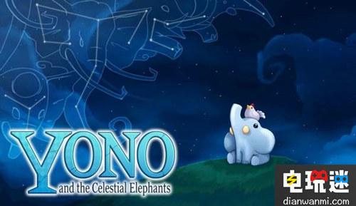 放松一下吧 温馨治愈的《Yono和天空之象》登陆Switch 电玩迷资讯 第1张
