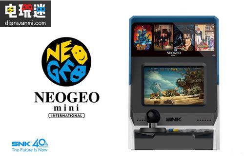 """SNK复古主机""""NEOGEO mini""""外观曝光! 电玩资讯"""