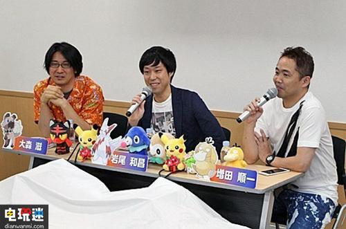 《精灵宝可梦》制作人增田回应NS版精灵宝可梦发售计划 任天堂 第2张