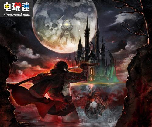 《血污 月之诅咒》将在5月24日登陆多平台 电玩迷资讯