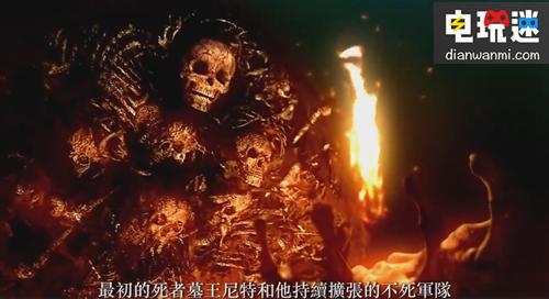 《黑暗之魂  Remastered》公布了第一版繁体中文预告片 电玩资讯 第2张