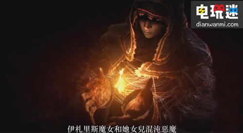 《黑暗之魂  Remastered》公布了第一版繁体中文预告片 电玩资讯 第3张