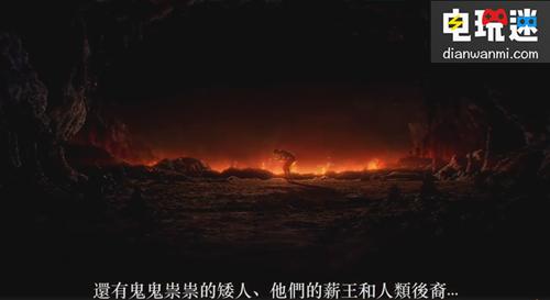 《黑暗之魂  Remastered》公布了第一版繁体中文预告片 电玩资讯 第4张