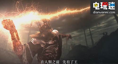 《黑暗之魂  Remastered》公布了第一版繁体中文预告片 电玩资讯 第5张