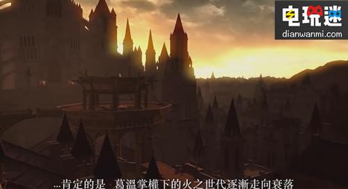 《黑暗之魂  Remastered》公布了第一版繁体中文预告片 电玩资讯 第7张
