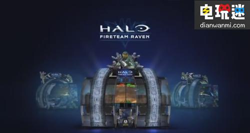 《HALO》在街机上推出新作