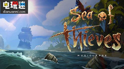 《盗贼之海》发布5月更新内容