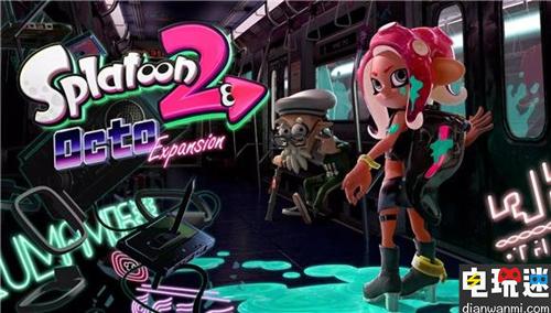 官方宣布《Splatoon2》之后将不会再制作单人DLC NS Splatoon2 喷射战士2 电玩迷资讯  第1张