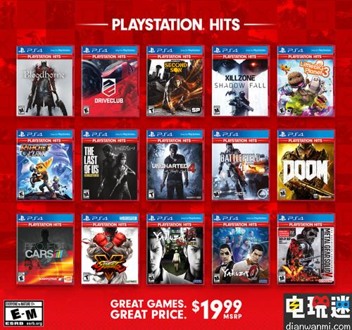 SIEJA将在7月26日在日本推出PlayStationHits系列游戏 包含多款经典IP大作 索尼PS