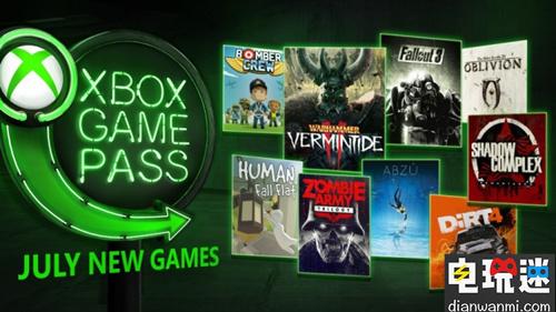 微软公布了Xbox Game Pass7月游戏阵容  包含多款大作 微软