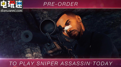 《杀手2》允许多位玩家执行任务 可自己体验想要的游戏内容 电玩迷资讯
