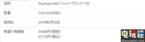 索尼更新日本商城PS4页面信息   索尼PS