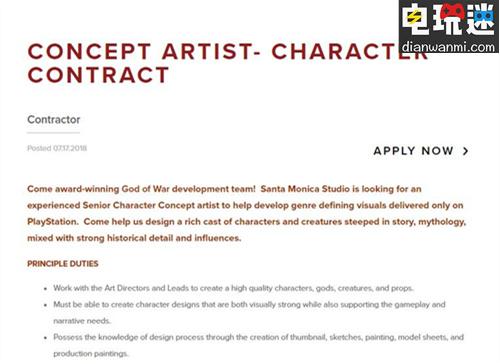 圣莫妮卡工作室发布招聘信息或将为DLC或续作做准备
