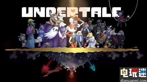 《传说之下》将于9月15日登陆NS平台  曾获IGN满分评价 电玩资讯