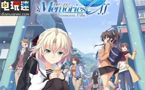 《秋之回忆8 无垢少女》将于2019年推出Fandisk 登陆多平台 电玩资讯