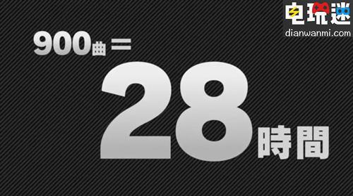 《任天堂明星大乱斗 特别版》8月8日直面会公开大量信息   电玩迷资讯 第7张
