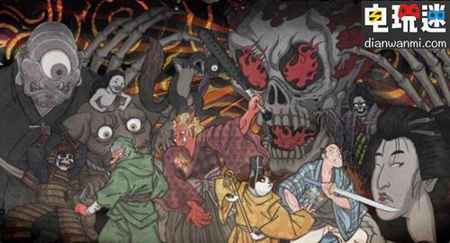 迷宫RPG题材游戏《百鬼城 公仪隐密录》将8月30日登陆PS4及NS平台 电玩资讯
