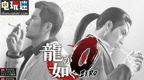 名越稔洋表示制作《如龙》是因为不想做枪车球游戏