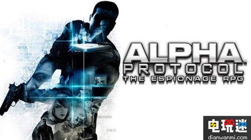 动作角色扮演类游戏《阿尔法协议》将会重制? 电玩资讯 第2张