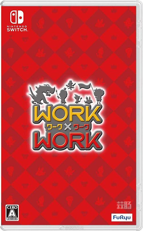 Switch 独占RPG 作品《WORKxWORK》封面公开 电玩迷资讯