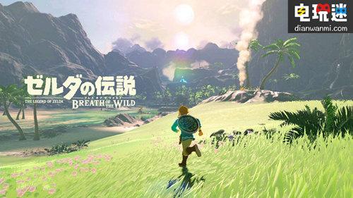 《塞尔达传说:旷野之息》成系列销量最高 任天堂 第1张