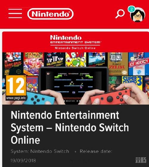 欧洲任天堂官网将上线会员专属的怀旧游戏平台 任天堂 第1张