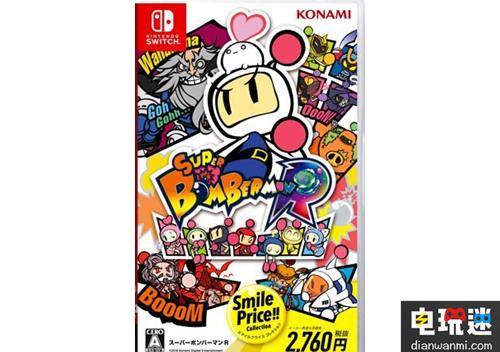 廉价版《炸弹人R》11月底推出  电玩资讯