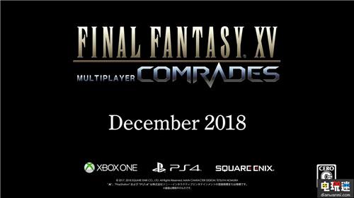 FF15特别直播《最终幻想15:战友》推出单行版 电玩资讯 第2张