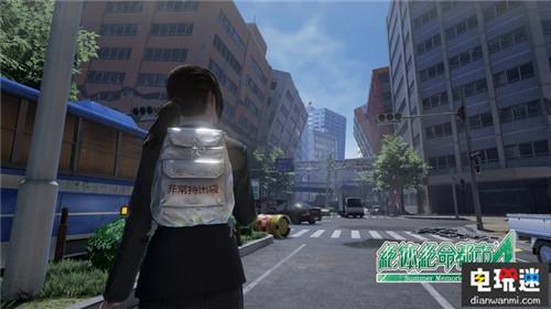 新游推荐11月PlayStation篇 索尼PS 第7张