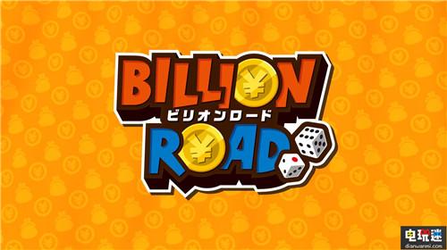 万代大富翁游戏《亿万之路》PV比利队长教你做富翁 任天堂 第2张