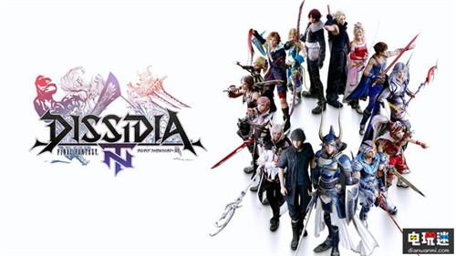 SE宣布《最终幻想 纷争NT》11月22日推出基本免费版 索尼PS 第2张
