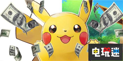 任天堂黑五线上销售额突破2亿5千万 任天堂 第3张