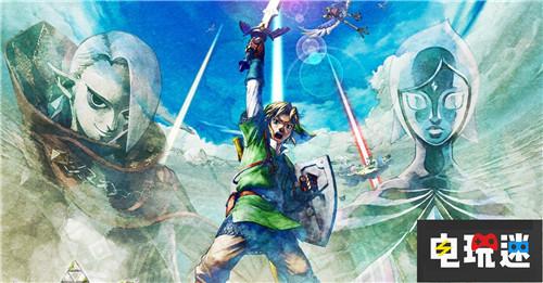 任天堂澄清没有NS版《塞尔达传说:天空之剑》计划 任天堂 第3张
