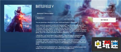 《战地5》老兵半价促销引玩家不满 电玩迷资讯 第1张