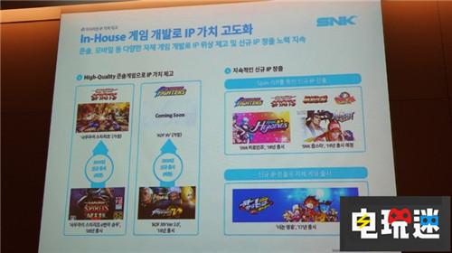SNK公布《侍魂》新作将于2019年发售《拳皇15》2020年发售 电玩资讯 第1张