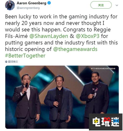 微软高管称赞TGA2018游戏三巨头齐聚超乎想象