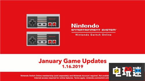 Switch会员服务两款新增会免游戏塞尔达经典之作登场 任天堂 第1张