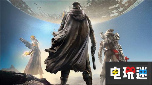 《命运》开发商与动视分道扬镳 自行发行《命运》系列 电玩迷资讯 第4张