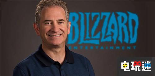 暴雪联合创始人将在4月离开暴雪 电玩迷资讯 第1张