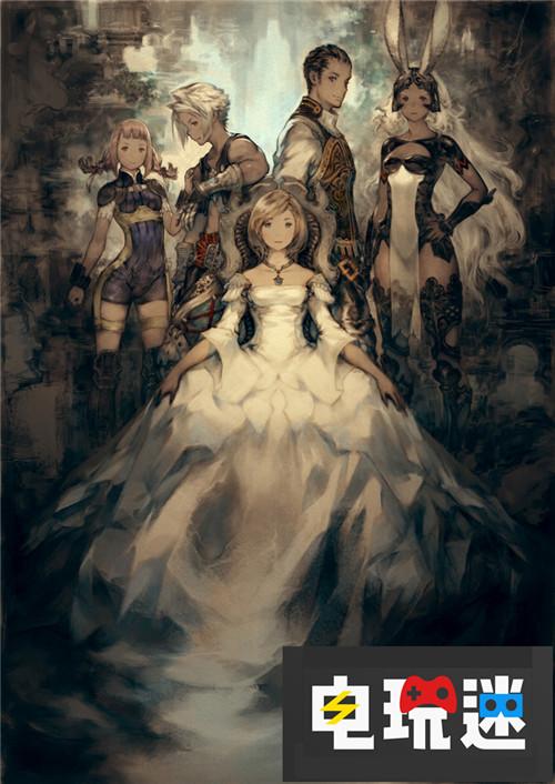 Switch《最终幻想10、12》重置版将增加繁中支持 电玩资讯 第1张