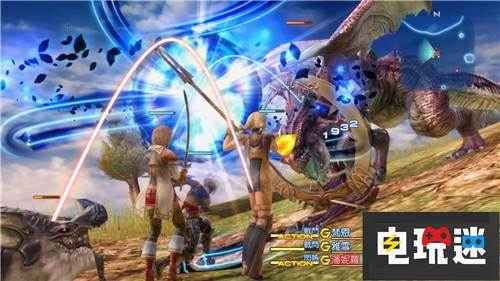 Switch《最终幻想10、12》重置版将增加繁中支持 电玩迷资讯 第5张