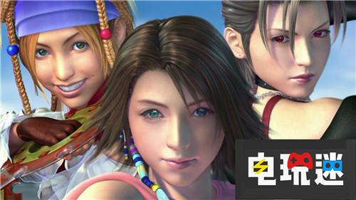 Switch《最终幻想10、12》重置版将增加繁中支持 电玩迷资讯 第4张