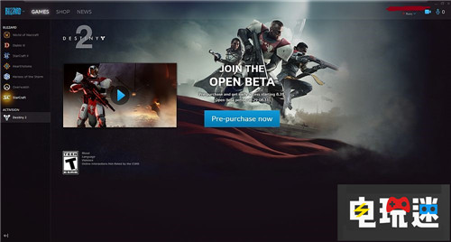 Bungie分家暴雪战网表示将继续支持《命运2》 电玩资讯 第1张