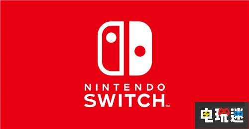 日经报道任天堂将推出小型Switch 任天堂SWITCH 第2张
