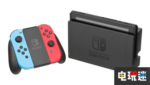 日经报道任天堂将推出小型Switch 任天堂SWITCH 第3张