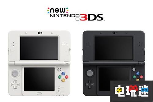 日经报道任天堂将推出小型Switch 任天堂SWITCH 第4张